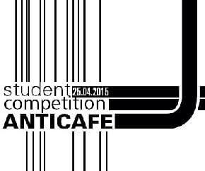 Международный студенческий конкурс