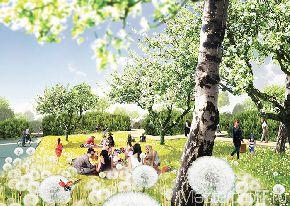 Открытый международный конкурс на разработку ландшафтно-архитектурной концепции парка «Зарядье»