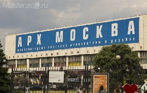 Краткий обзор и фотоотчет о выставке АРХ МОСКВА 2014